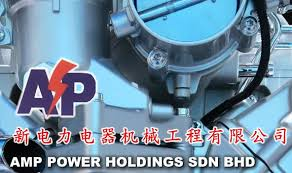 AMP POWER HOLDINGS SDN BHD