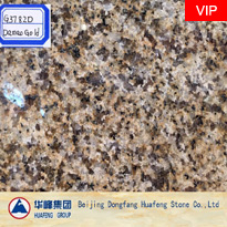 Rusty golden granite slabs for exterior wall cladding